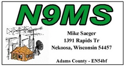 Shack with Antennas QSL